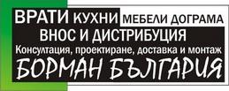 VratiBorman.com – вратите Борман